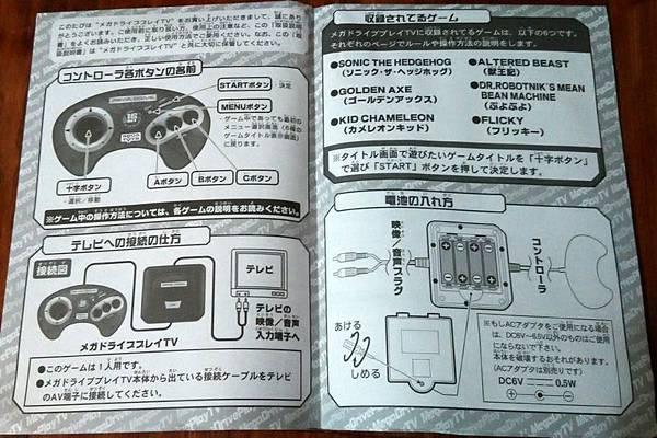 PlayTV06.jpg