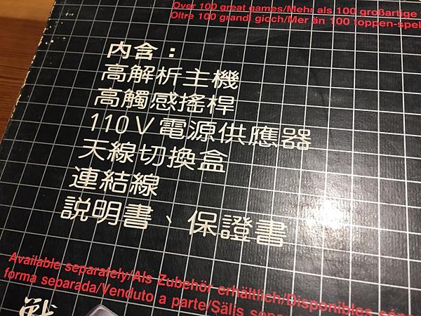 2a(內容物的中文列表。).png