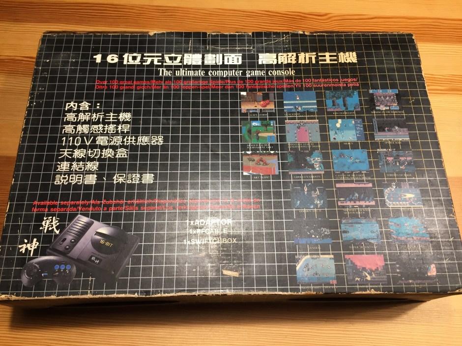2d(包裝盒背面。)