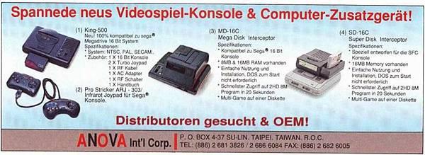 調整大小 MD仿製機「戰神」的孿生兄弟 King500 在德國 Aktueller Software Market 雜誌 1993 年 9 月號上的廣告,還可以看到 MD 磁碟機 Mega Disk。廠商 ANOVA 公司記載的地址是台北市樹林區。
