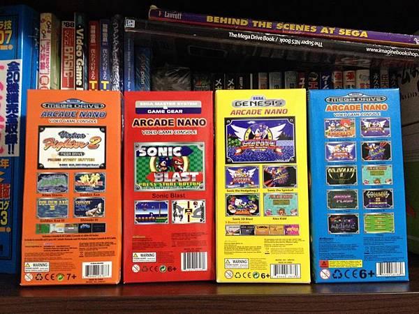 Sega Arcade Nano 02.JPG