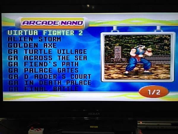 Sega Arcade Nano 08.JPG