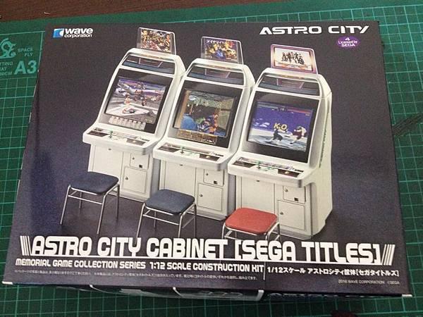 Sega Astro City.jpg