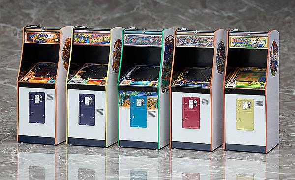 Namco Arcade Machine Collection.jpg