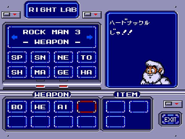 Rockman Megaworld (J) [a1][!]008.png