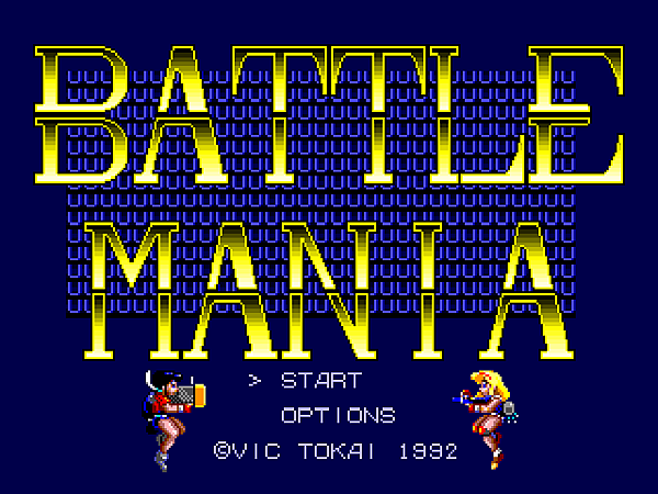 Battle Mania (J) [!]002