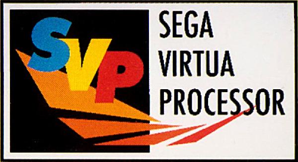 B(SVP 的標誌)