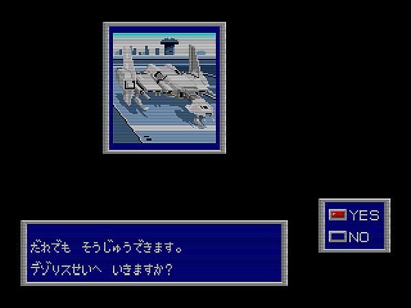 31、可以搭太空船去別的星球了.png