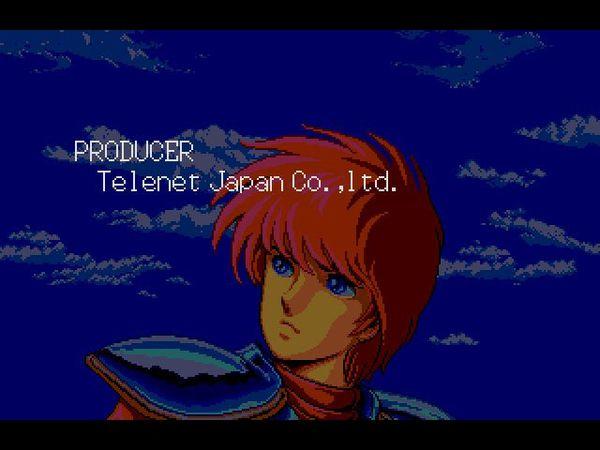 M(MD 版《伊蘇 3》是由 Telenet Japan 製作,而負責發行的是 Sega,版權則是屬於 Falcom。).png