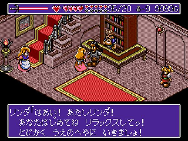 I(請有法力的婆婆將主角變成成人的容貌後,可以進入「粉紅色旅館」的房間。第一次來的客人不必費用...。)