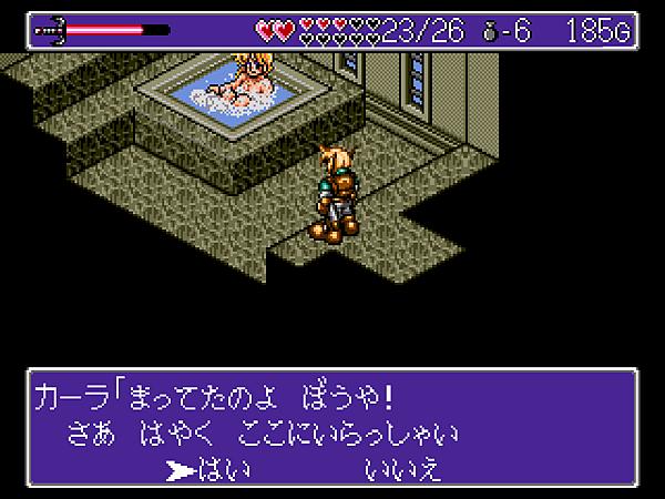 J(在接受公爵宴請之前,可能會「不小心」闖入卡拉的浴室,要離開還是要繼續看(喂)?)