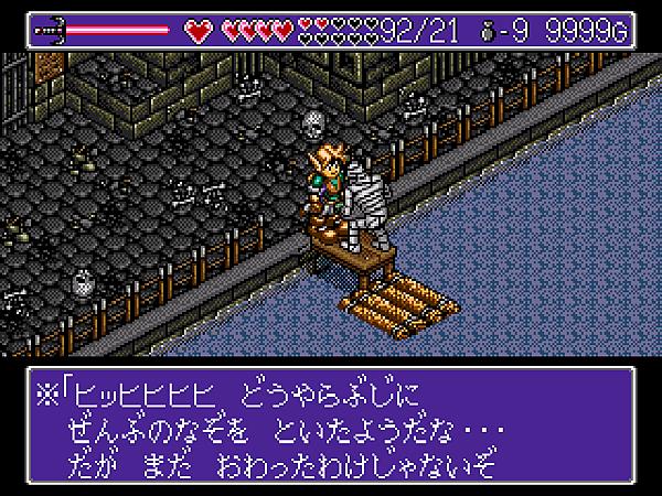 L(進入地下墓地解了十個難解的謎題之後,才能夠由木乃伊帶你渡河。)