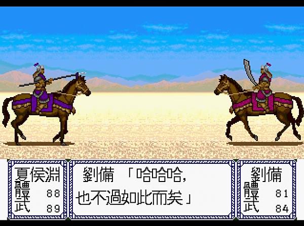A中(武將單挑畫面可以自行操作,也可以交由電腦自動進行。)