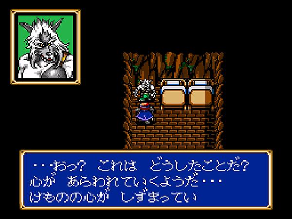 D(去採石場拿月光石鄉,作成月光水滴治療狼人札巴。他是《續戰篇》中最強最帥的角色。).png