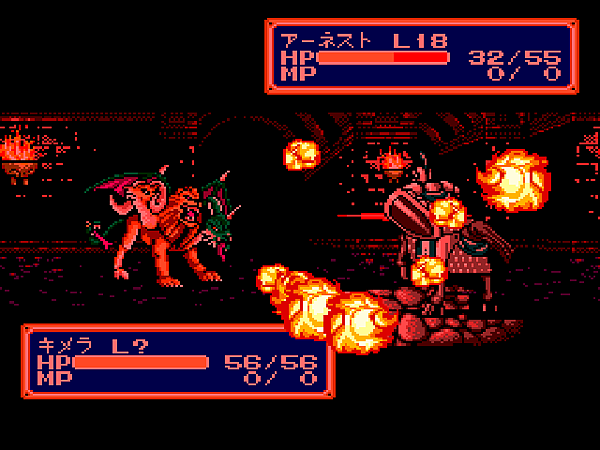 H(跟拉姆拉多國王的最終戰要打兩場,陣仗很大,尤其是奇美拉血厚噴火打人又痛。).png