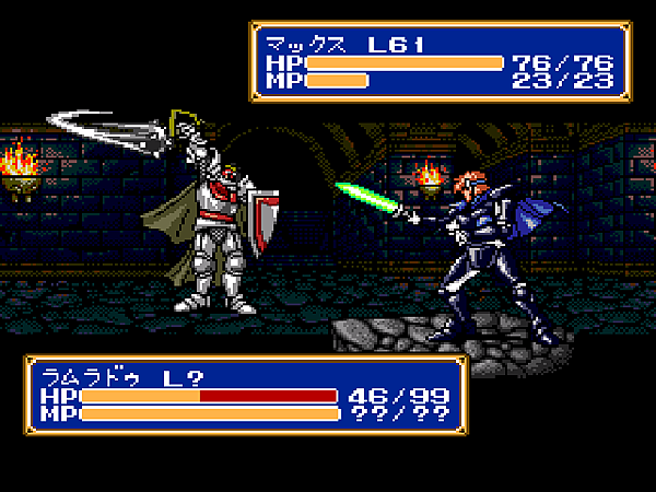 J(拉姆拉多國王揮動著武器,看起來非常兇猛。).png