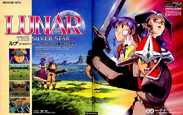 調整大小 199202 銀河之星 近日發售 廣告 all