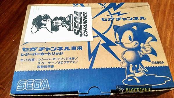 調整大小 1B(個人收藏的盒裝 Sega Channel。)