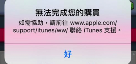 Apple_iTunes_Cant_buy_with_credit_card-520x245.png