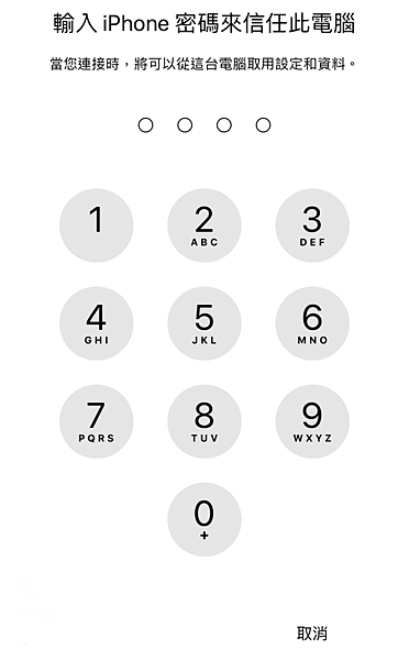 iOS11-Features-6.png