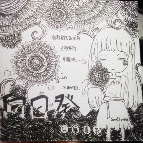DSC05281_副本.jpg