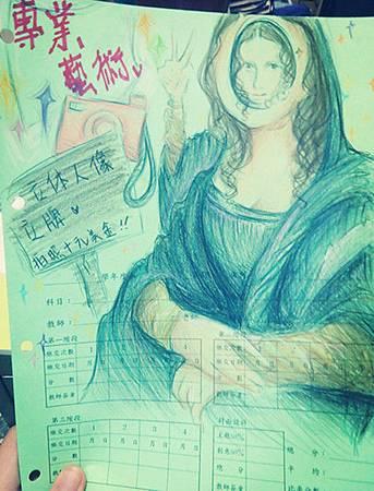 DSC09749_副本_副本.jpg