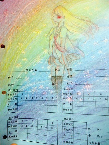 DSC09786_副本_副本.jpg