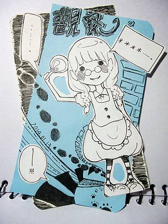 DSC05622_副本.jpg