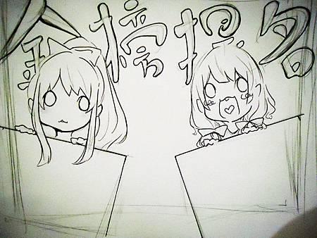 DSC03921_副本.jpg