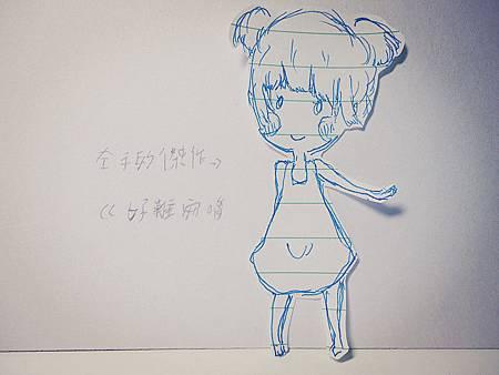 DSC07033_副本.jpg