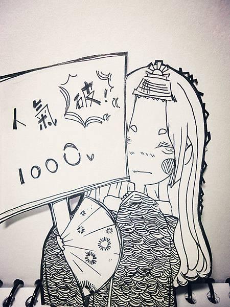 DSC07072_副本.jpg