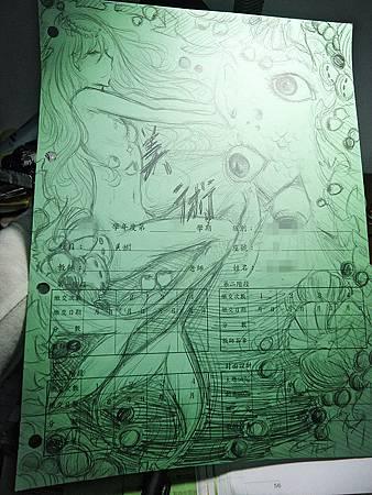 DSC06927_副本.jpg