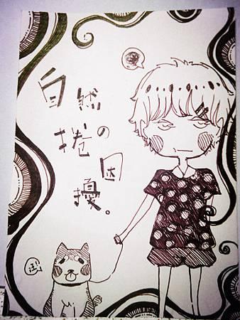 DSC06443_副本.jpg