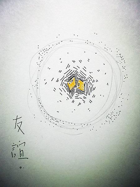 DSC08134_副本.jpg