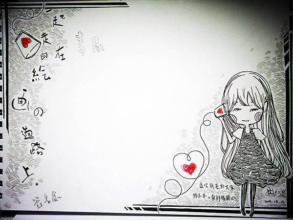 DSC08001_副本.jpg
