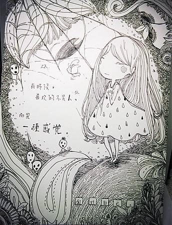 DSC08003_副本.jpg