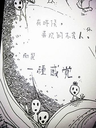 DSC08007_副本_副本.jpg