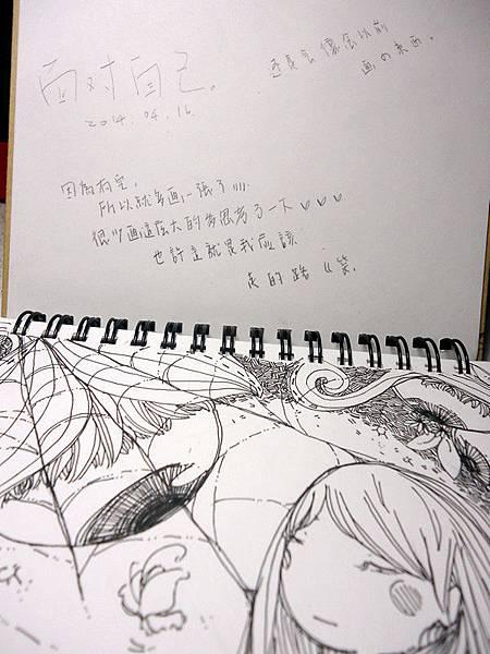 DSC08020_副本.jpg