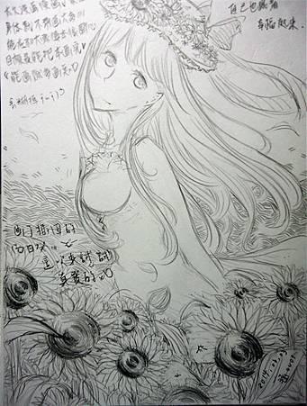 DSC07991_副本.jpg