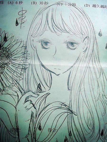 DSC08779_副本.jpg