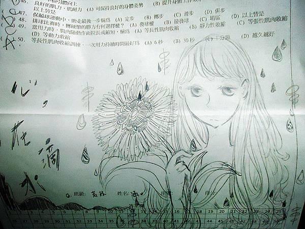 DSC08780_副本.jpg