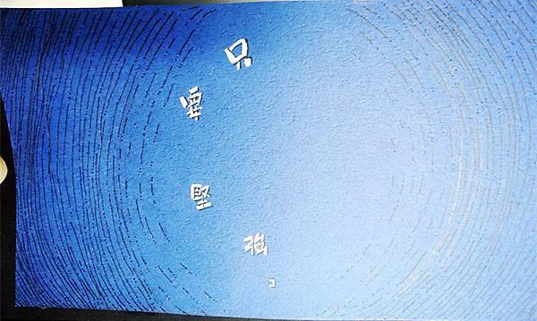DSC07634_副本.jpg