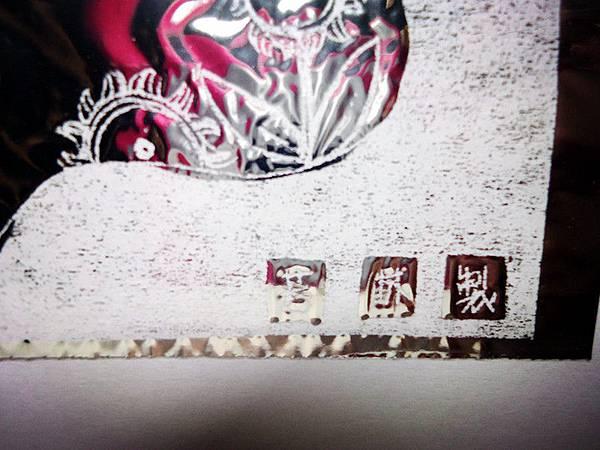 DSC08146_副本.jpg