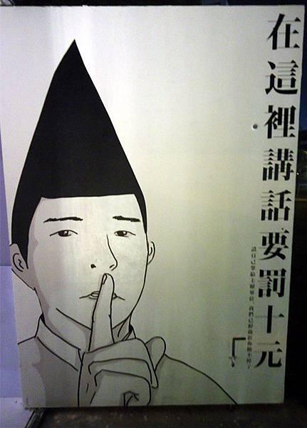 DSC09373_副本