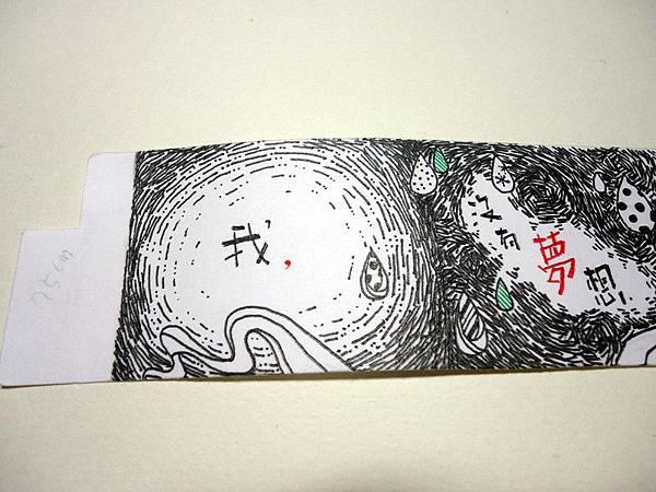 DSC09264_副本.jpg