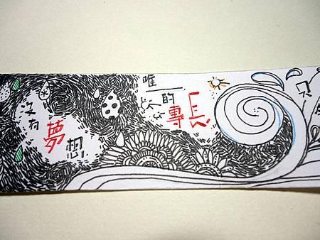 DSC09265_副本.jpg