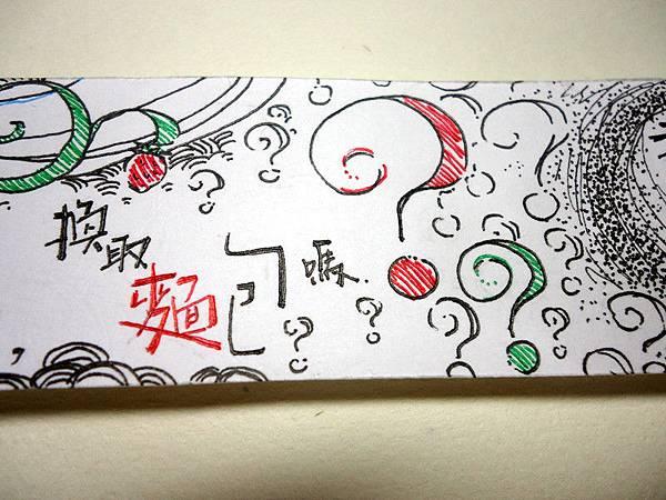 DSC09268_副本.jpg