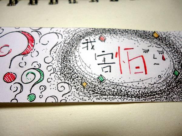 DSC09269_副本.jpg
