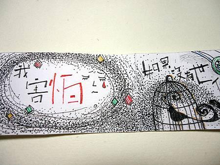 DSC09270_副本.jpg