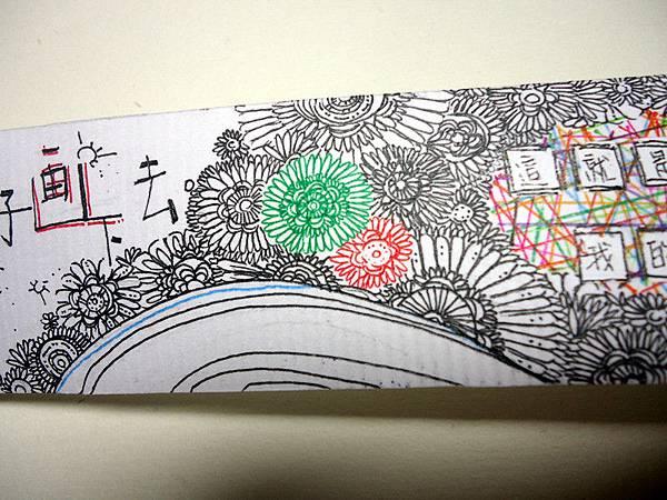 DSC09277_副本.jpg